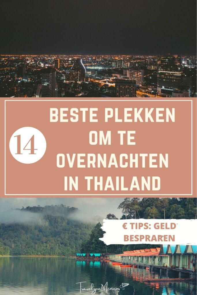 hotel thailand pin I