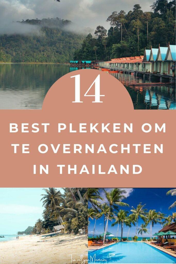 hotel thailand pin II
